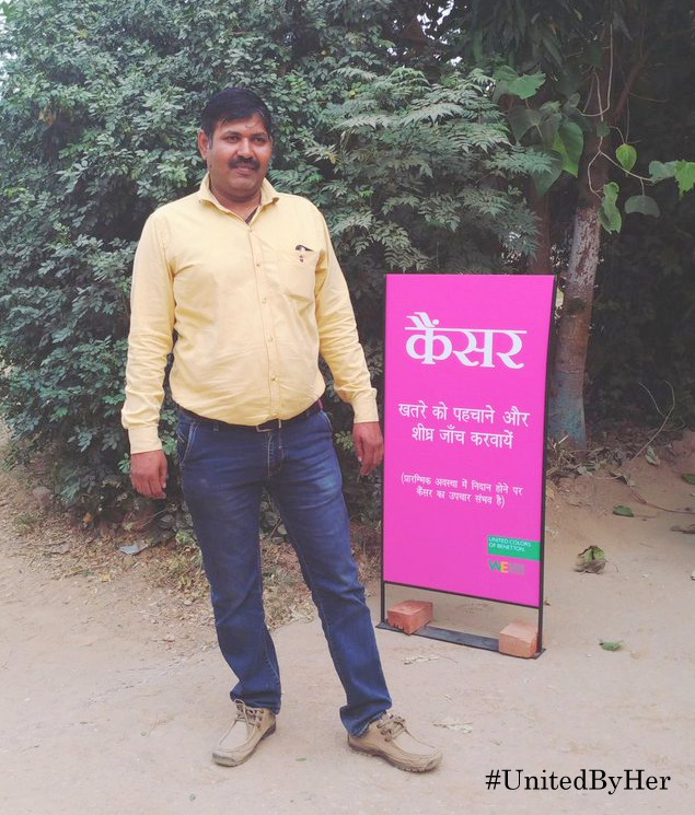ucb-cancer-awareness-campaign-subhash-yadav